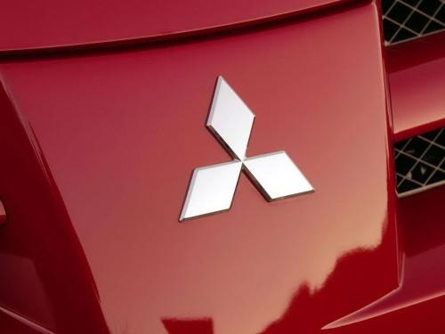 Mitsubishi Car Emblem